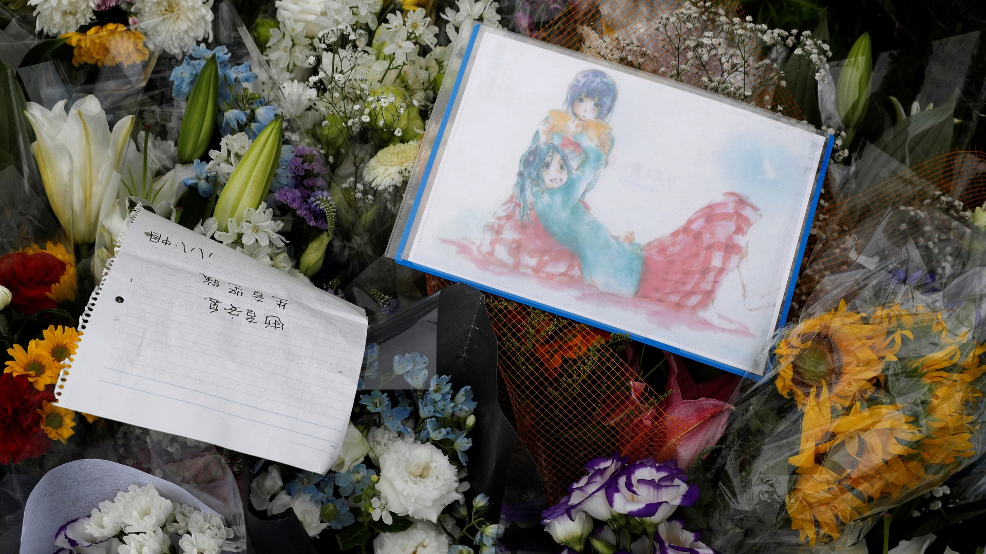Kyoto Animation fire: Tributes flow for victims as Japan reels from deadly blaze