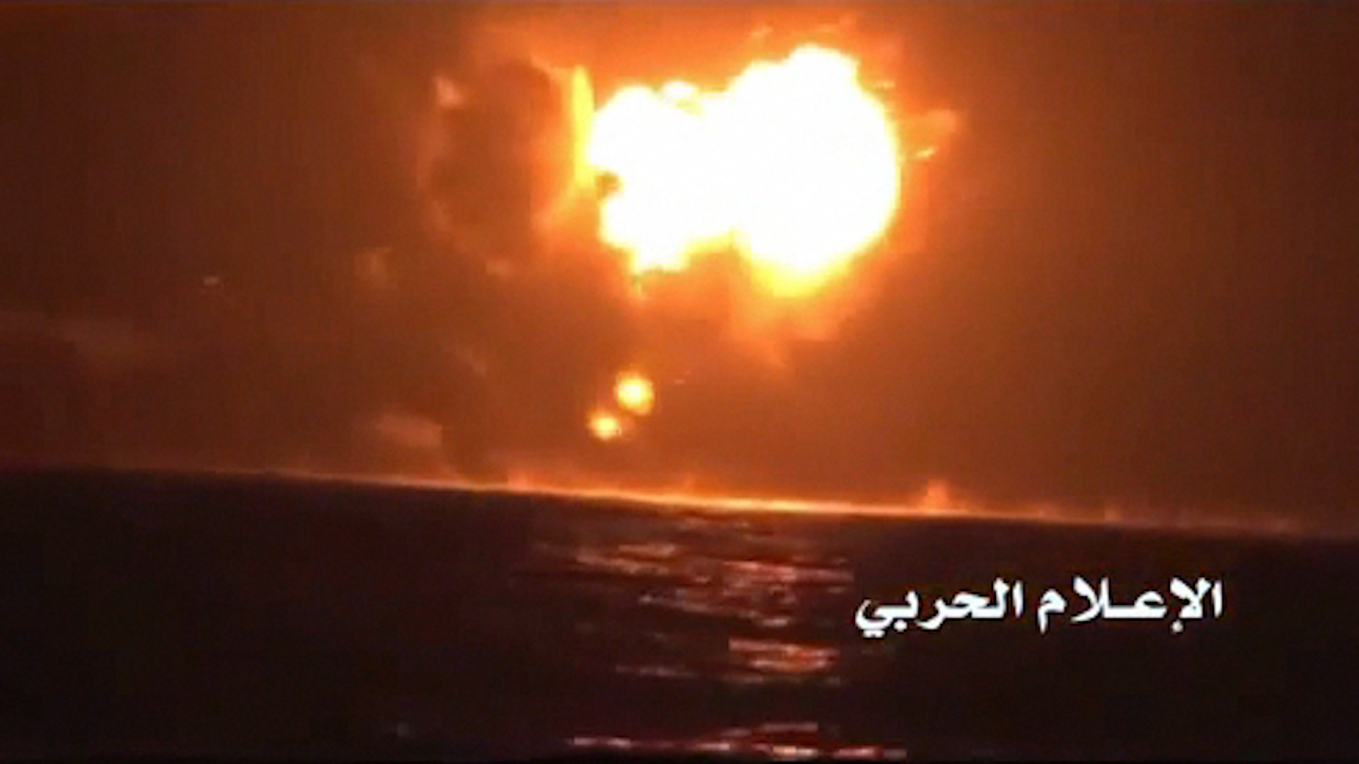 Missiles from rebel-held Yemen territory fired at U.S. Navy destroyer, Saudi military base