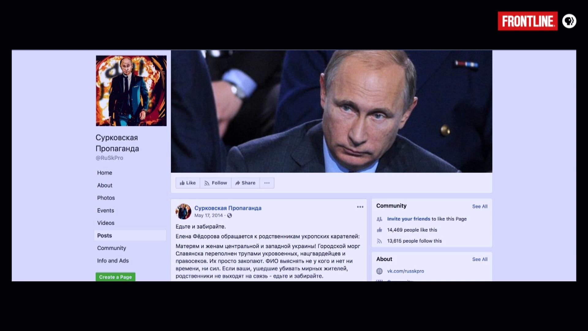 How Russian trolls used Facebook to stir division in Ukraine
