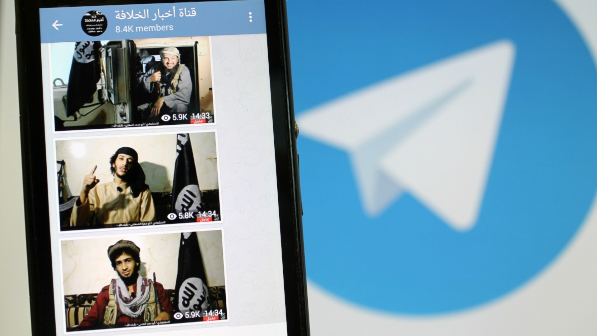 The 'app of choice' for jihadists: ISIS seizes on Internet tool to promote terror