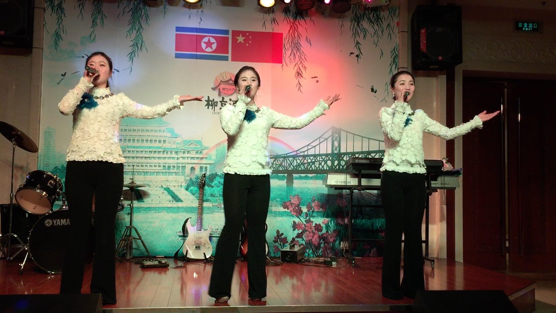 North Korean restaurant workers defect en masse to South Korea