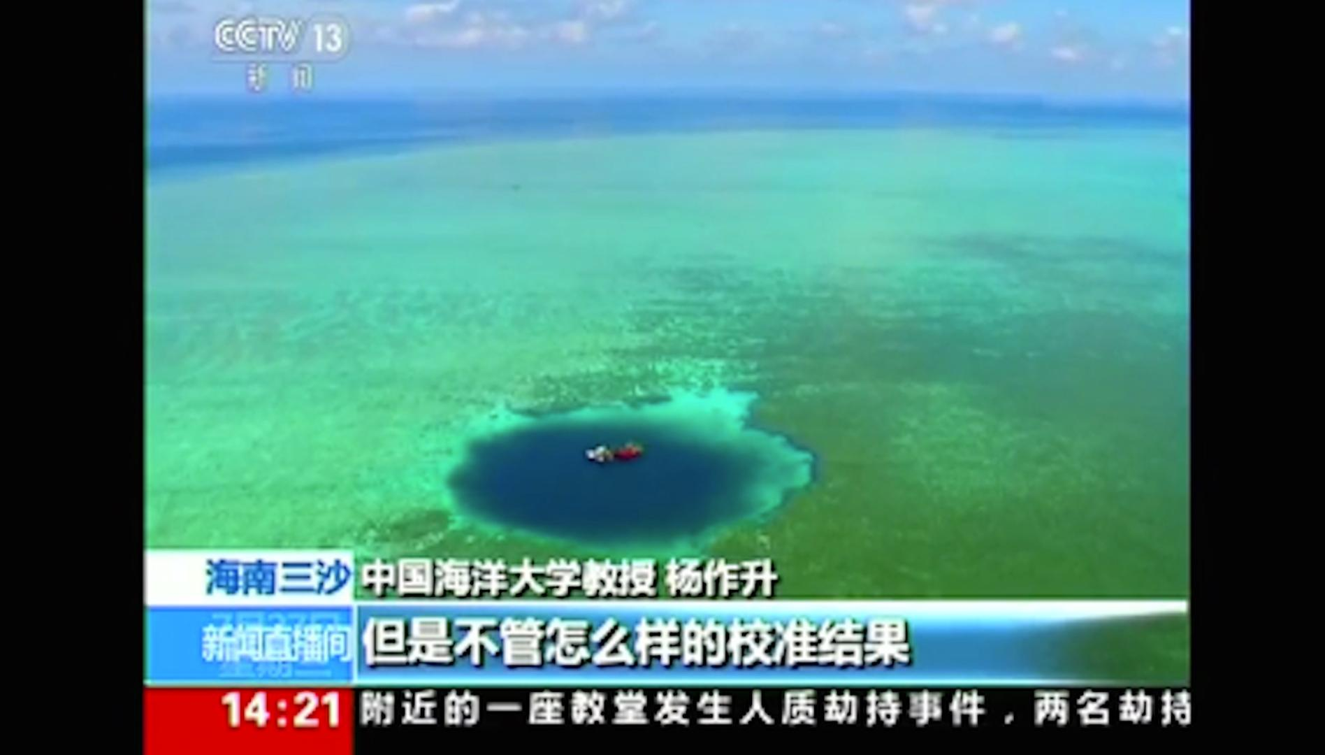 Researchers just discovered the world's deepest underwater sinkhole in the South China Sea